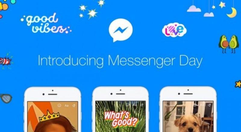 فيسبوك تقلد قصص سناب شات في تطبيق التراسل مسنجر