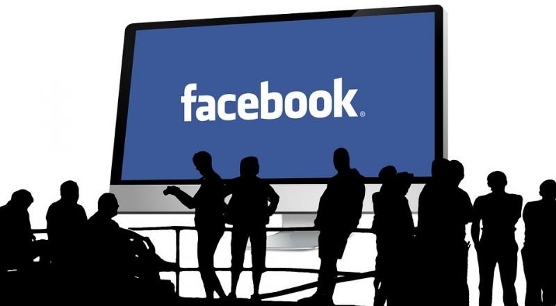 صفحة فيسبوك خاصة للإبلاغ عن