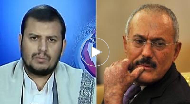 تنظيم القاعدة يعلن عن جائزة لمن يقتل أو يأسر علي صالح أو عبدالملك الحوثي