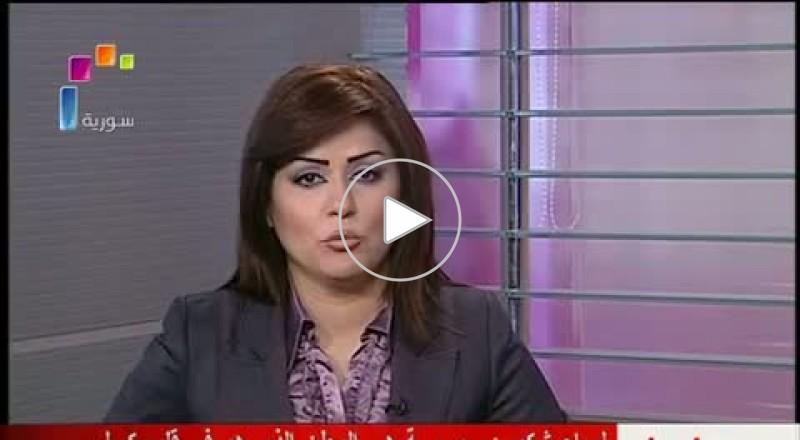 سفيرة سورية في فرنسا لمياء شكور تنفي استقالتها