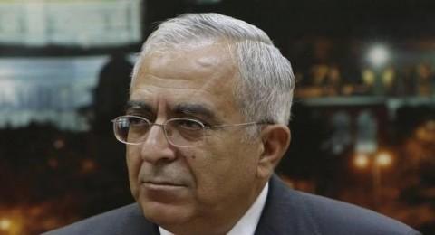 محكمة العدل توقف قرار الحجز على أموال فلسطين الغد التابعة لسلام فياض
