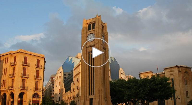 مدينة بيروت الأغلى عربياً بعد الدوحة