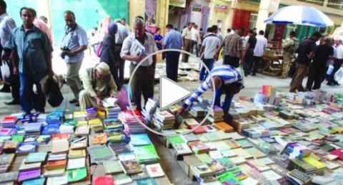 رائحة الثقافة الوطنية تفوح بشارع المتنبي في بغداد