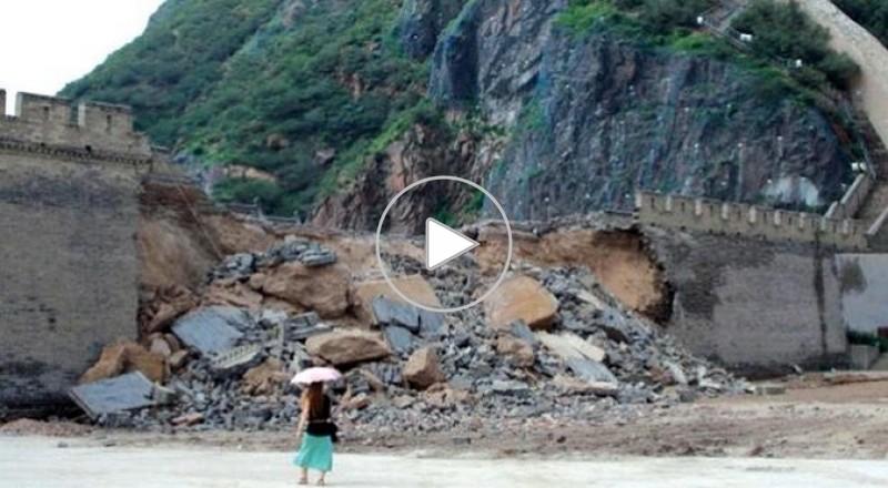 انهيار جزء من سور الصين العظيم بسبب الأمطار الغزيرة