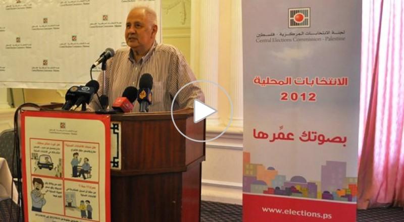 الضفة: انطلاق عملية تسجيل الناخبين للانتخابات