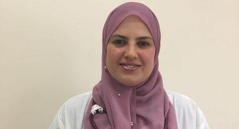 المتخصصة في الطب العائلة الدكتورة نبال أبو أحمد تنضم الى طاقم عيادة كلاليت بحي الصفافرة بمدينة الناصرة