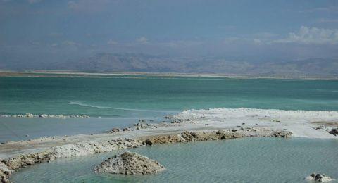 هزة أرضية في منطقة البحر الميت