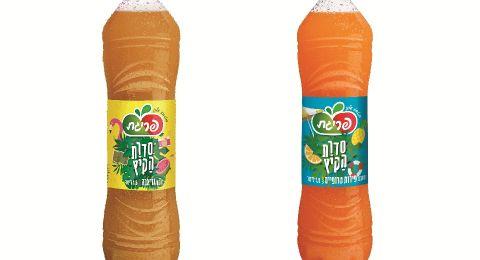 بريجات، ماركة العصائر الرائدة في البلاد، تطلق احتفالية فاكهة اكزوتيك للصيف