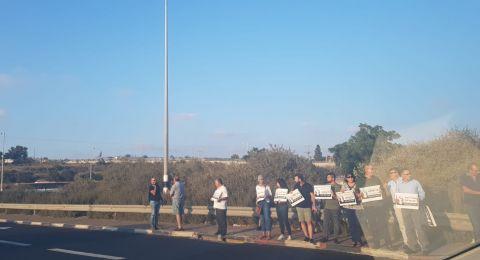 مظاهرة منددة بقانون القومية على مفرق الناعمة