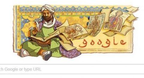 google تحتفل بفضل عالم إسلامي على البشرية