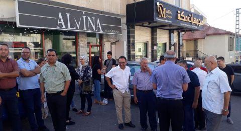 انطلاق الحافلات الى تل أبيب للمشاركة في امّ المظاهرات