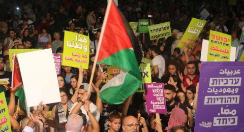 القيادة الإسرائيلية تهاجم فلسطيني الـ 48 بسبب الاعلام الفلسطينية!