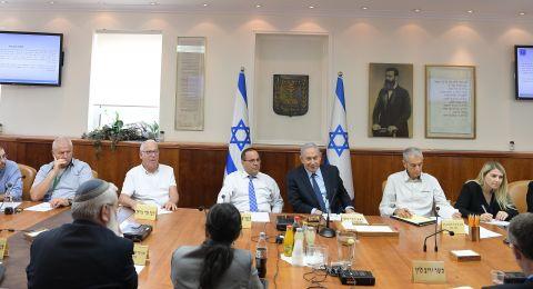نتنياهو يترأس جلسة اللجنة الوزارية لشؤون الطائفتين الدرزية والشركية
