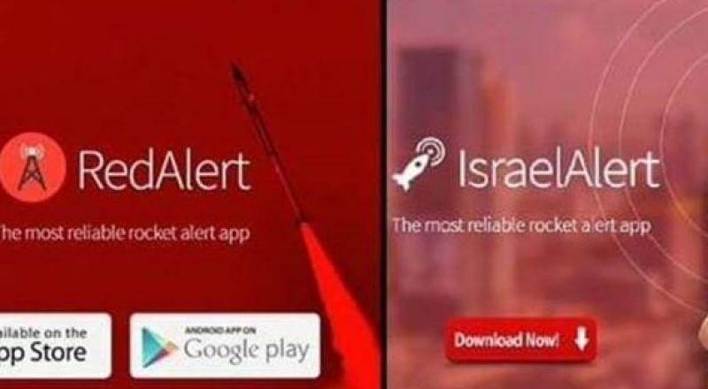 اسرائيل: هاكرز من حماس حاولوا اختراق هواتف الاسرائيليين