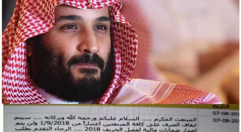 """""""وول ستريت"""": حالة من الصدمة تواجه السعوديين المبتعثين إلى كندا"""