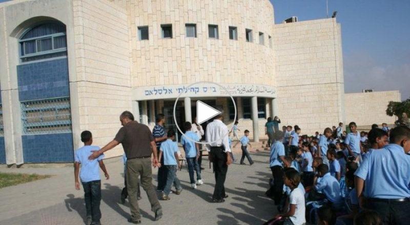 عرعرة النقب:مدرسة السلام الجماهيرية الابتدائية تحتفل بعيد الفطر السعيد