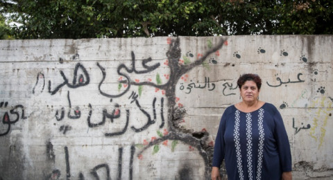 نبيلة اسبنيولي تُطلق اليوم سلسلة قصص أطفال احداثها فلسطينية تُذكر بالقرى المهجرة