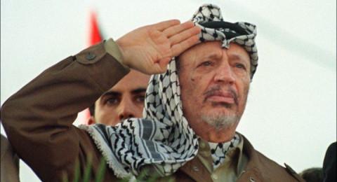 13 عامًا على اغتيال عرفات وقاتله لم يكشف بعد
