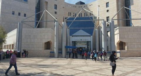 تقديم لائحة اتهام ضد موظف كبير في احدى مستشفيات منطقة الناصرة بشبهة التحرش