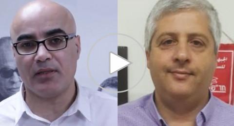 زعبي وبيطار يعلنان عن ترشحهما للانتخابات التمهيدية لرئاسة بلدية الناصرة ضمن الجبهة