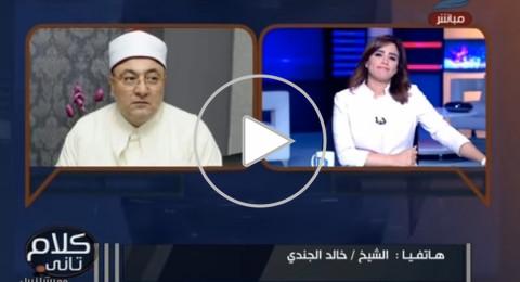معركة كلامية بين كاتب وداعية إسلامي مصري بسبب صور لتماثيل عارية