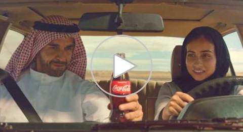 قيادة المرأه السعودية للسيارة تدخل الإعلانات التلفزيونية لأول مرة