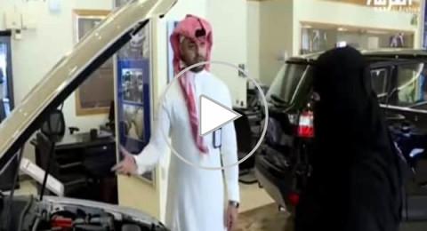 كيف ستتصرف السعوديات عند تعطل سيارتهن على الطريق؟
