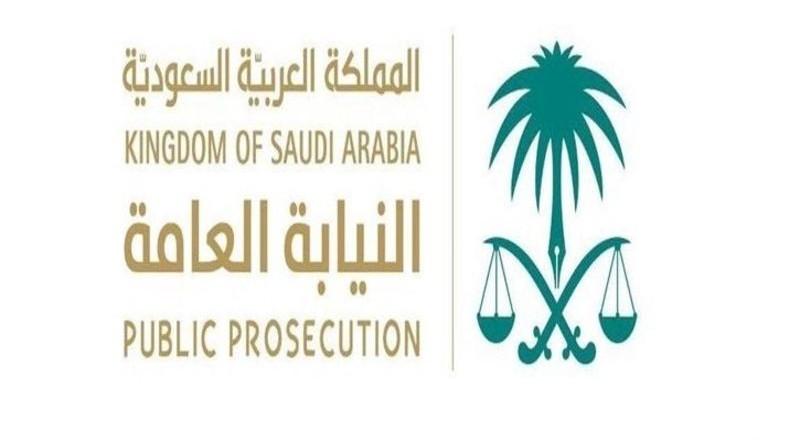 النائب العام السعودي: الموقوفون في قضايا فساد سيحالون على المحاكم