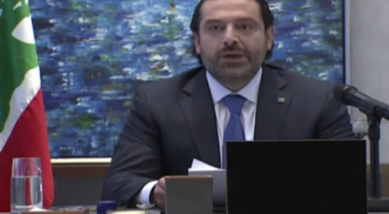 السلطات اللبنانية ترجح أن يكون الحريري محتجزا في السعودية
