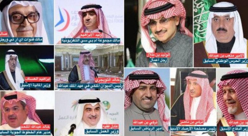 الكشف عن التهم الموجهة للأمراء المحتجزين في السعودية