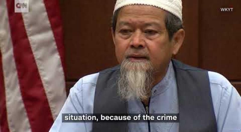 آية قرأنية تدفع أميركيا مسلماً للعفو عن قاتل ابنه