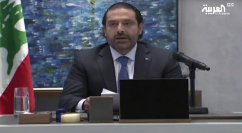 سعد الحريري يقرر عدم العودة الى لبنان