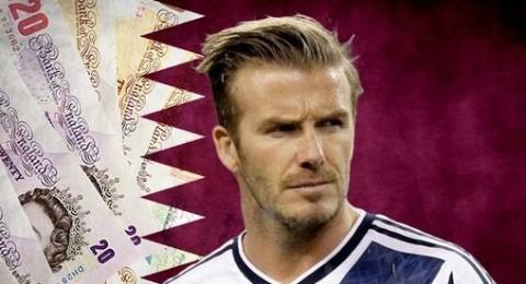 أحد الأندية القطرية،يعرض على ديفيد بيكهام بقيمة 20 مليون جنيه استرليني