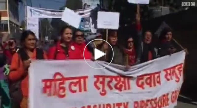 بعد الهند، إغتصاب امرأة في نيبال يشعل موجة من الإحتجاجات