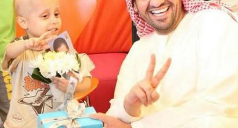 حسين الجسمي في مستشفى سرطان الاطفال