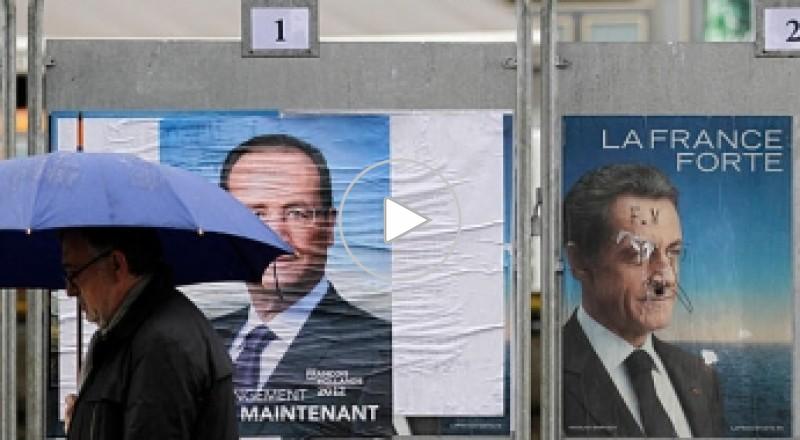 فرنسا: بدء الدورة الثانية من الانتخابات الرئاسية