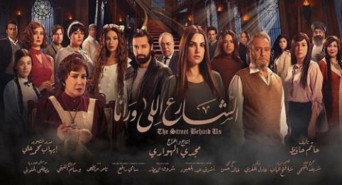 الشارع اللي ورانا - الحلقة 36