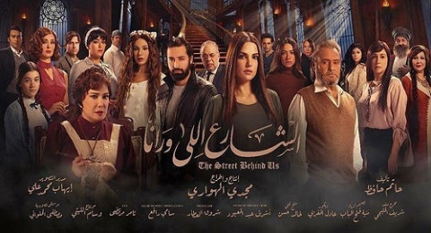 الشارع اللي ورانا - الحلقة 37