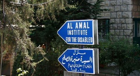 تيار الحريري يفقد 12 مقعدا في انتخابات لبنان