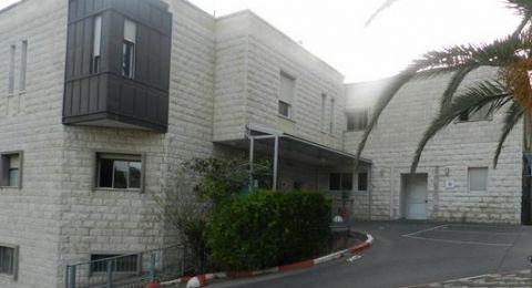الناصرة: انهيار الجدار بالمستشفى الانجليزي جاء ضمن تمرين طوارئ وليس حادثًا