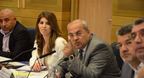 في جلسة خاصة للجنة المساواة الاجتماعية، الطيبي : التمييز ضد العرب حتى في مقتلهم ومماتهم