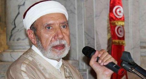 مفتي تونس يثير ضجة بعد تصريحاته لقناة اسرائيلية
