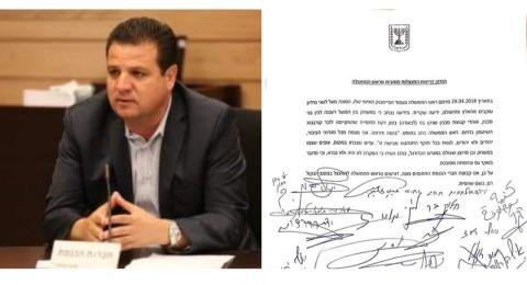بمبادرة النائب عودة: 50 عضو كنيست يطالبون نتنياهو بالاعتذار علنًا للفريق السخنيني!