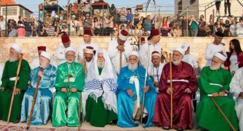 السامريون يختتمون عيد الفصح بالحج لـ