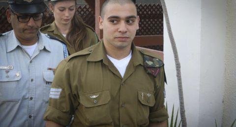 الافراج عن الجندي أزاريا قاتل الشهيد الشريف