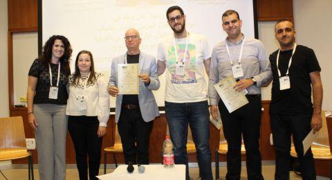 انعقاد مؤتمر الاعلام العربي الخامس ومهرجان الأفلام للشباب في جامعة تل ابيب