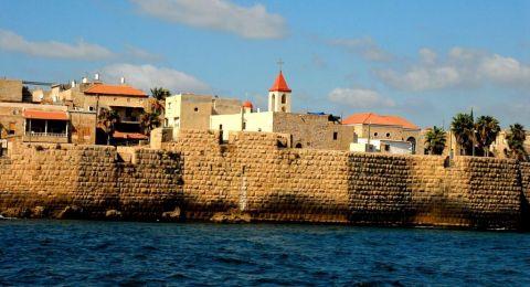 عكا: انهيار سور في البلدة القديمة