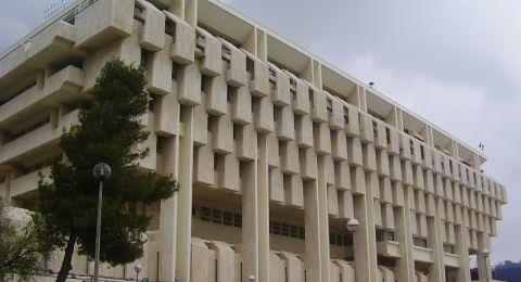 نزاع عمل في بنك اسرائيل حتى ترتيب وضعية ومكانة عمال المقاولة والموظفين المؤقتين والطلاب الجامعيين