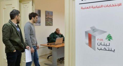 انتخابات لبنان: بانتظار النتائج الرسمية .. انتصار لحزب الله وحزب الحريري يتراجع