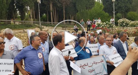 اختتام مسيرة المتابعة مناهضة للعنف بتظاهرة أمام مكتب رئيس الحكومة